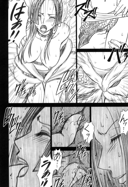 Hebi-hime 3 Bakuro 24