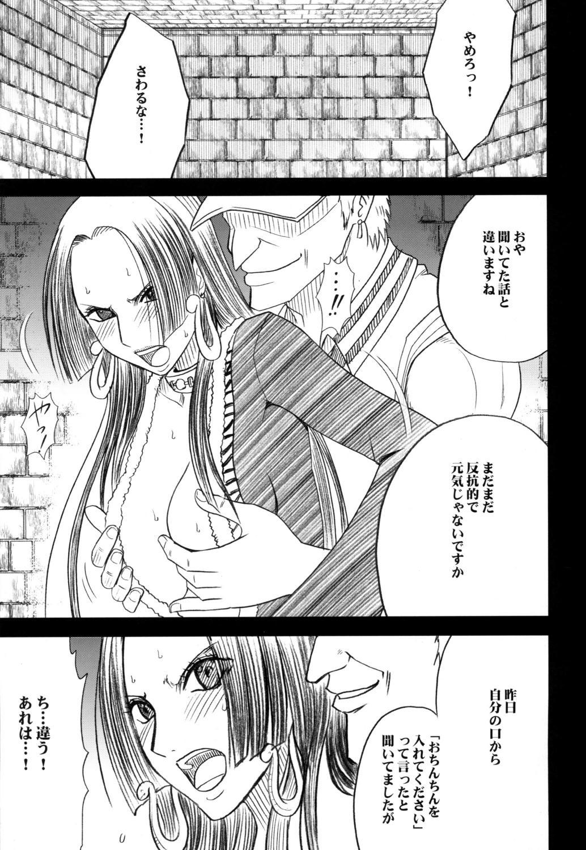 Hebi-hime 3 Bakuro 3