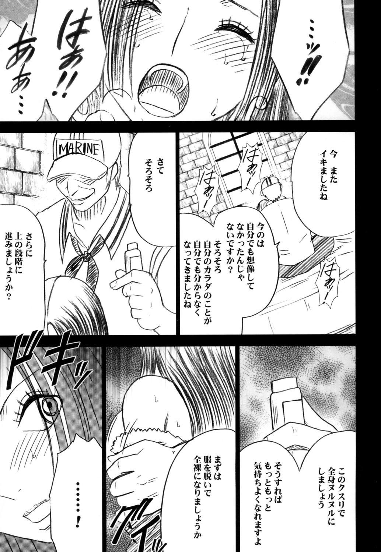 Hebi-hime 3 Bakuro 39