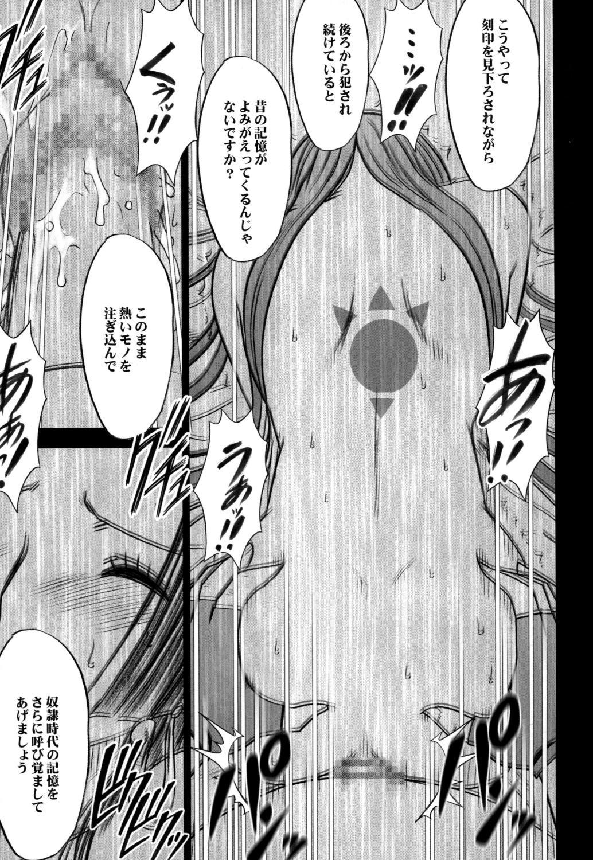 Hebi-hime 3 Bakuro 57