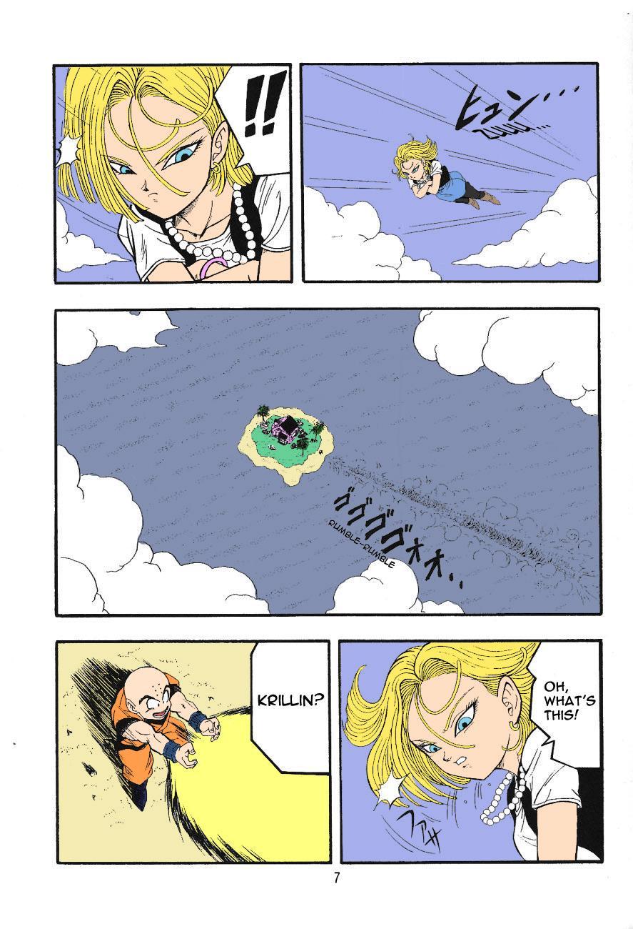DragonBall H Maki San 4