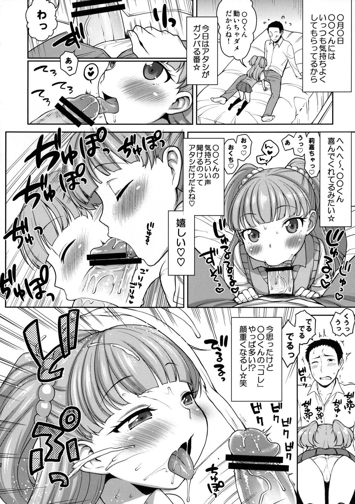 Rika-chan Kawaii 10