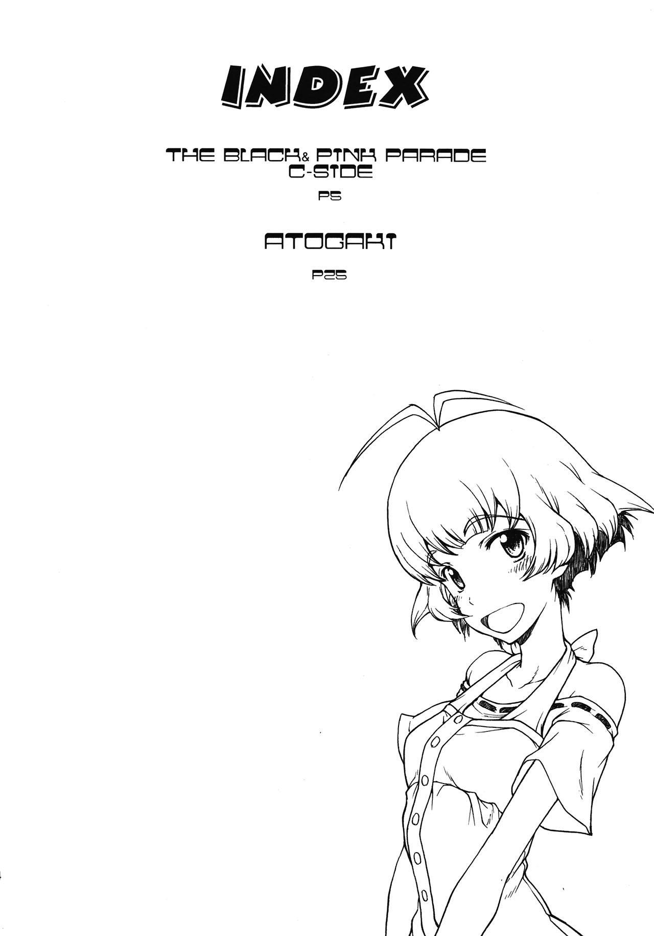 THE BLACK & PINK PARADE C-SIDE 3
