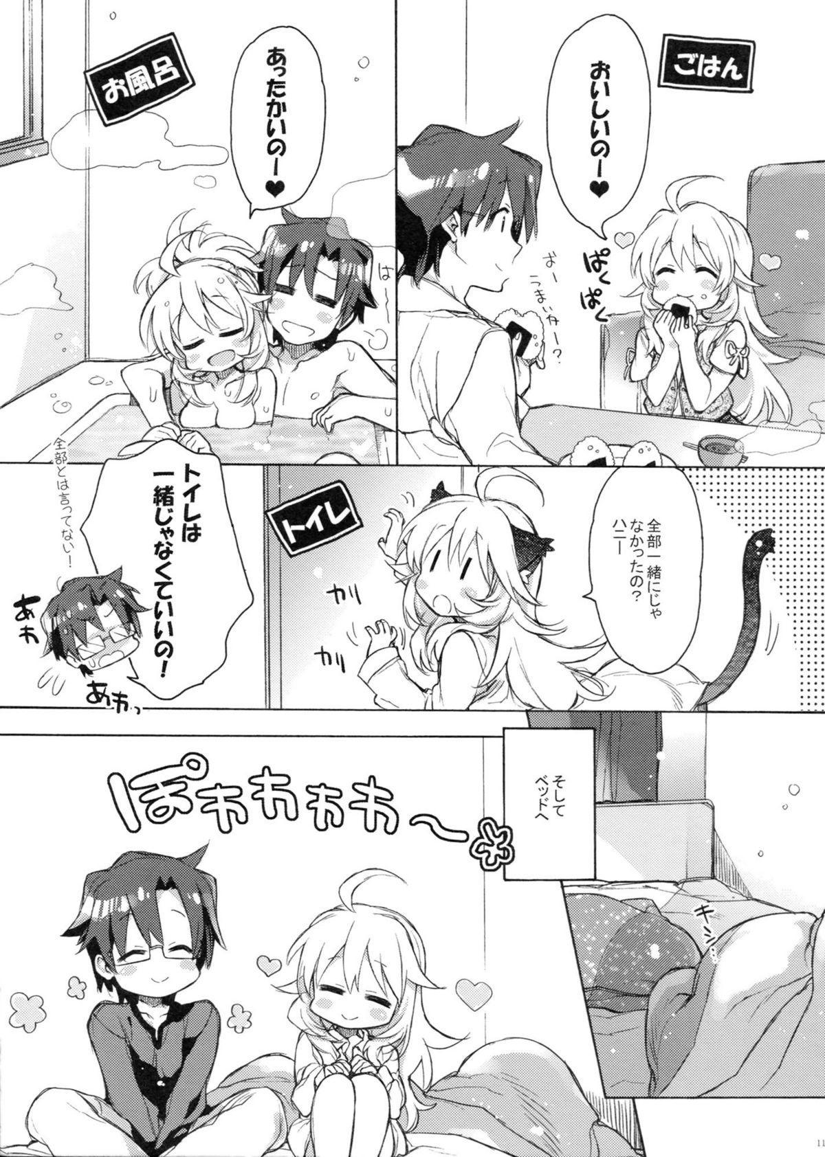 Honey to Miki to Kono Omoi. 9