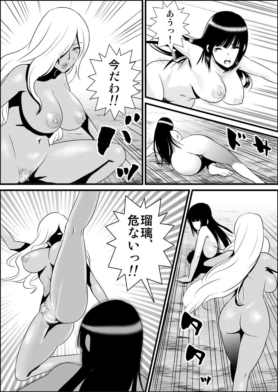Zenra de Battle Manga 10