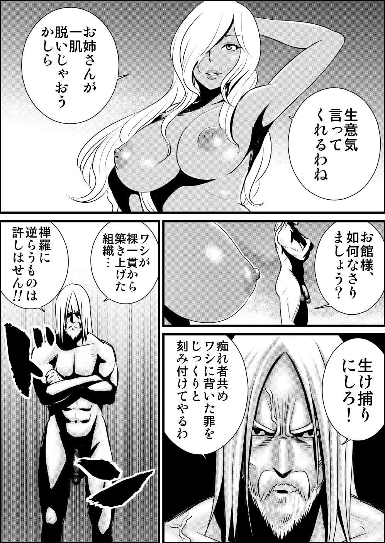 Zenra de Battle Manga 1