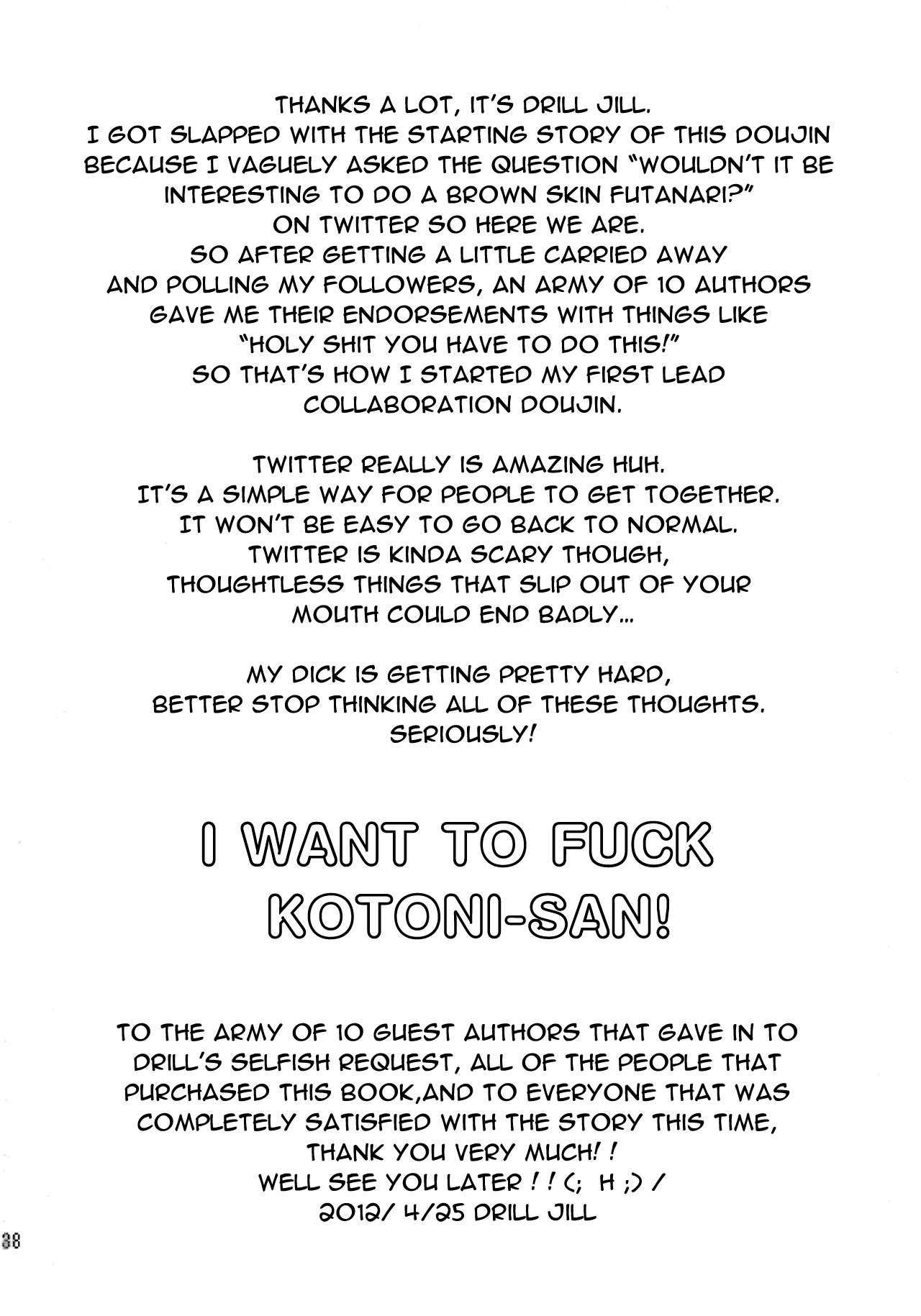 Kotoni-san wo ** Shitai! 37