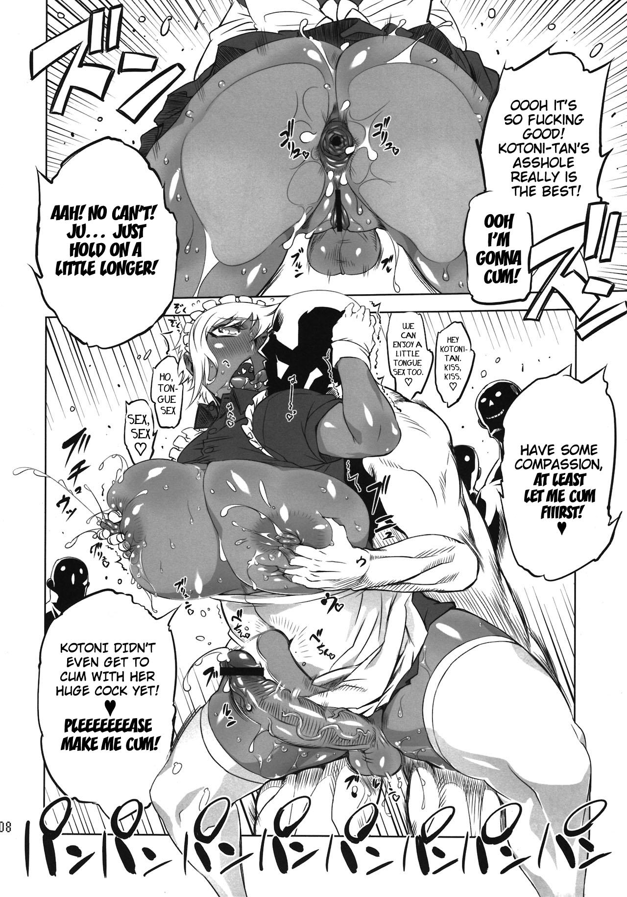 Kotoni-san wo ** Shitai! 7