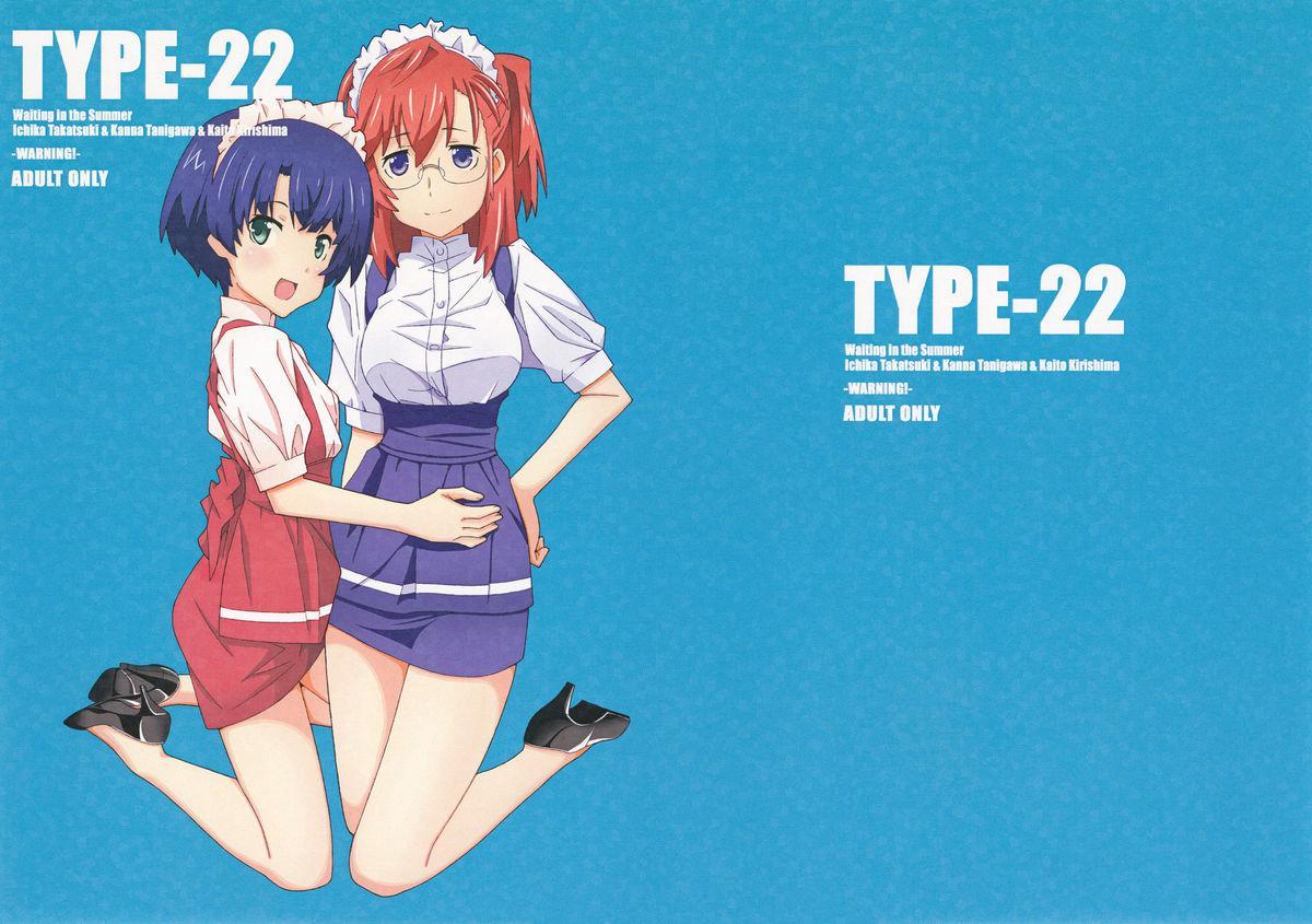 TYPE-22 0