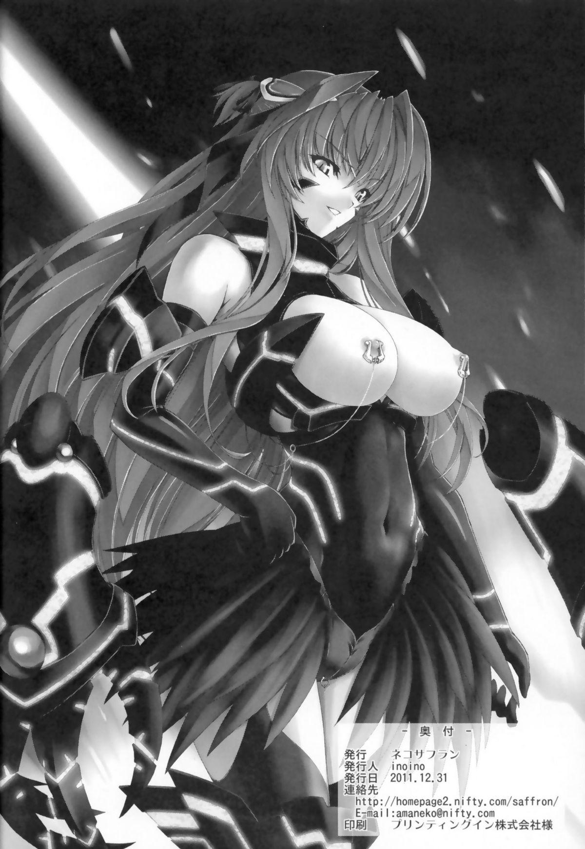Fallen Beat Angel 31