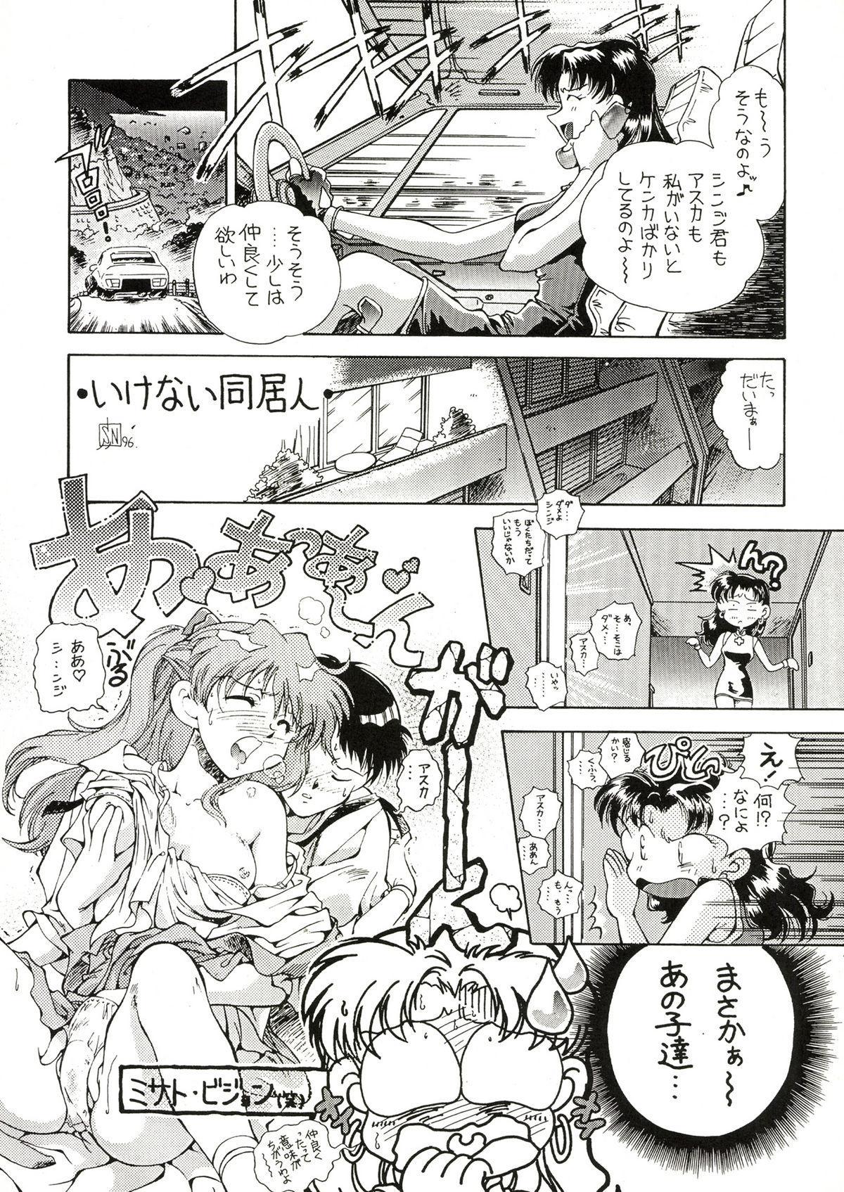 TOKONATSU HEAVEN 24