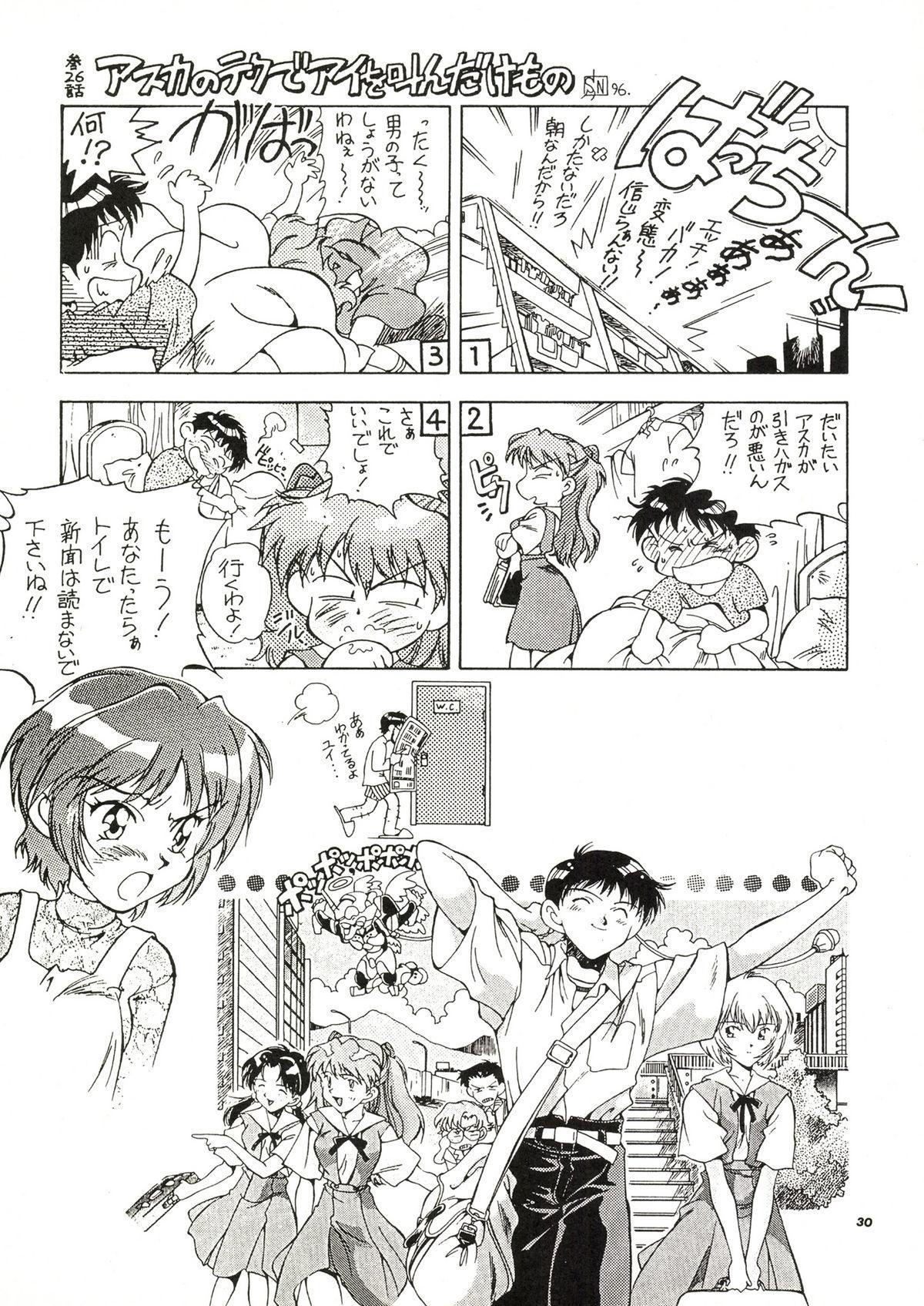 TOKONATSU HEAVEN 29