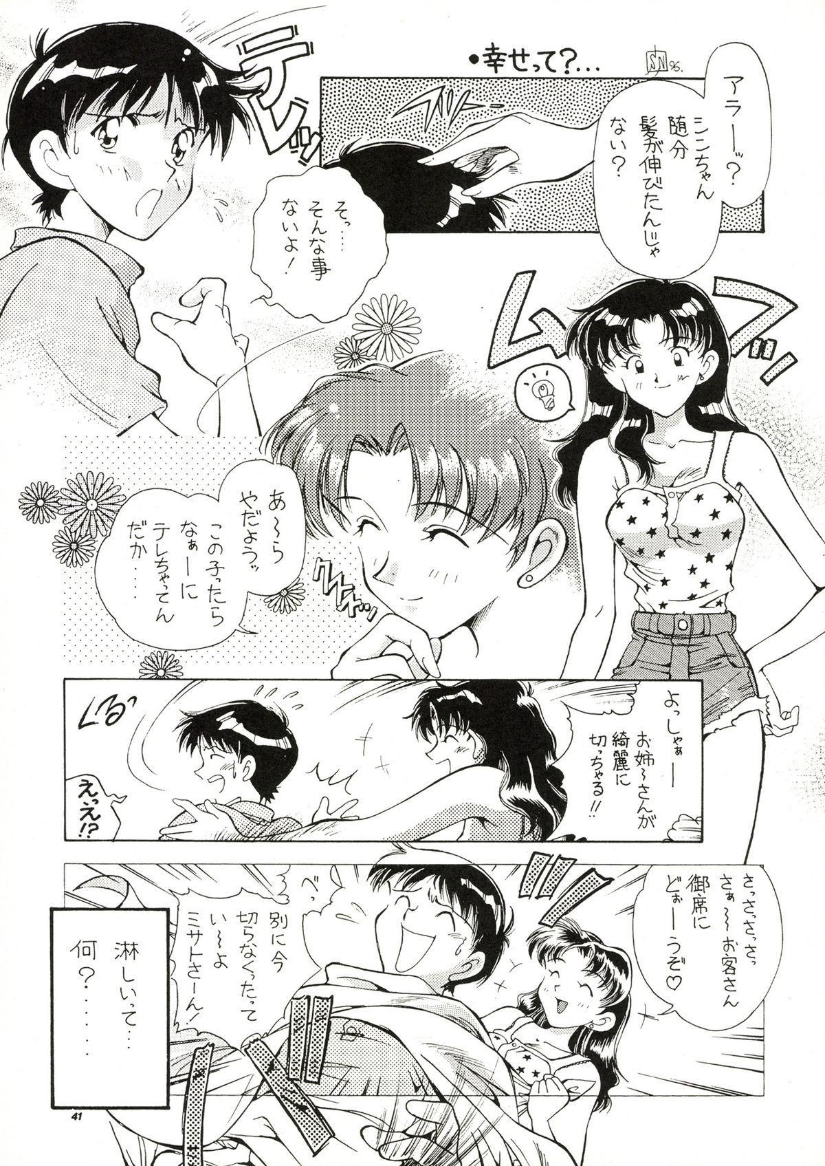 TOKONATSU HEAVEN 40