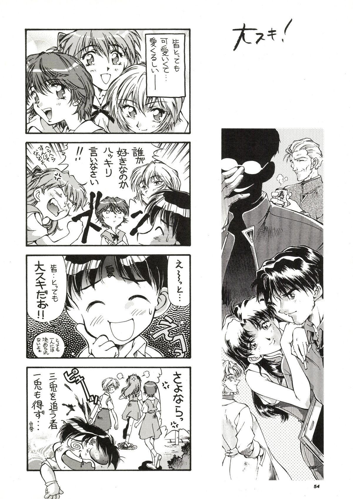 TOKONATSU HEAVEN 53