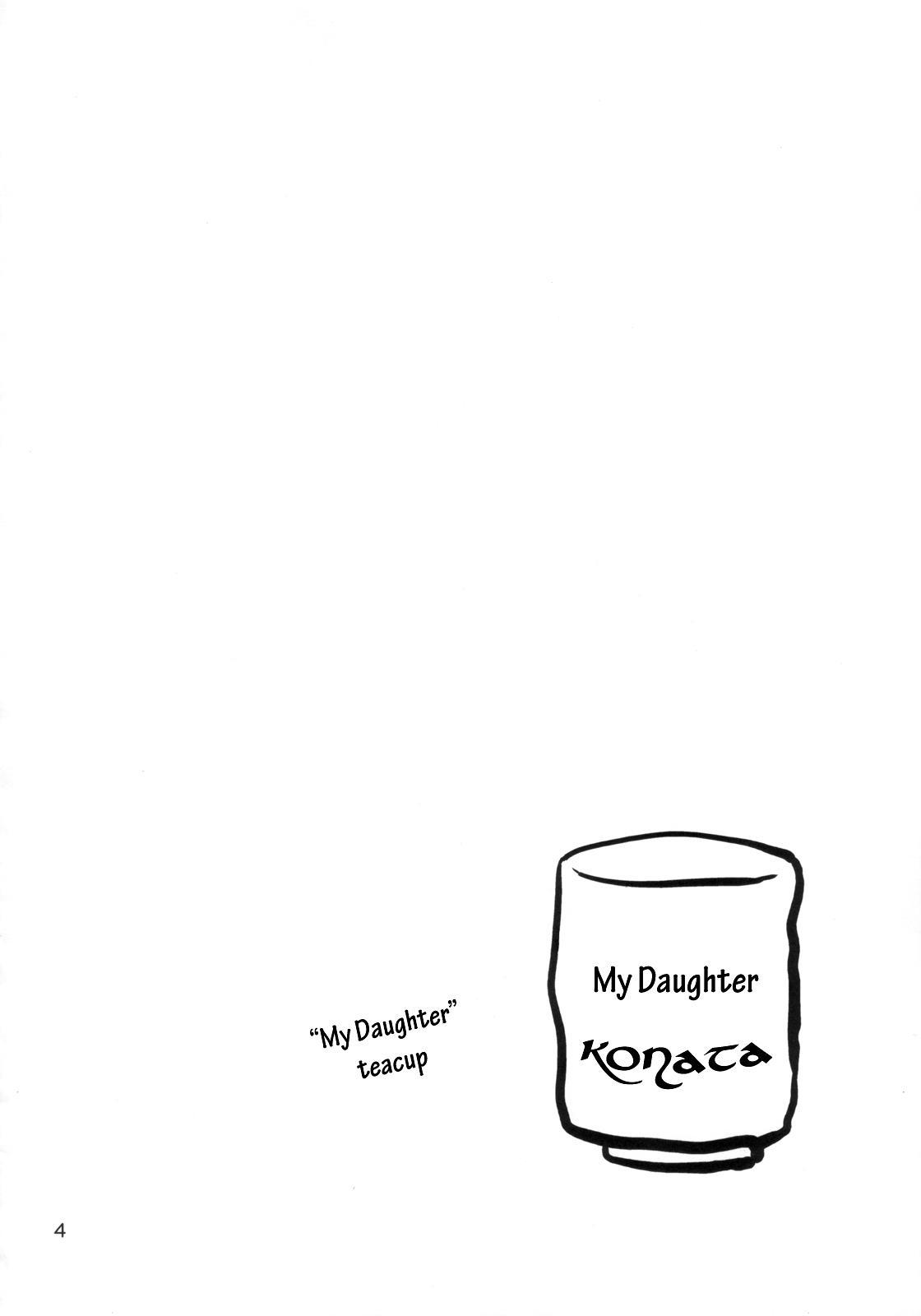 Konata Flavor 2