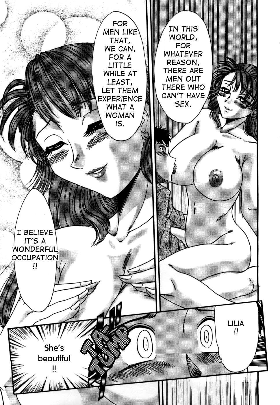 Haha wa Sexy Idol | My Mom, The Sexy Idol 113