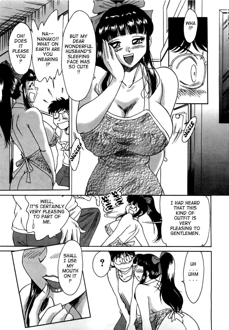 Haha wa Sexy Idol | My Mom, The Sexy Idol 163