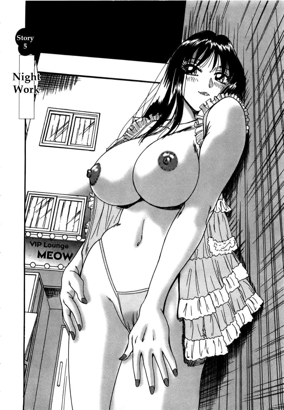 Haha wa Sexy Idol | My Mom, The Sexy Idol 174