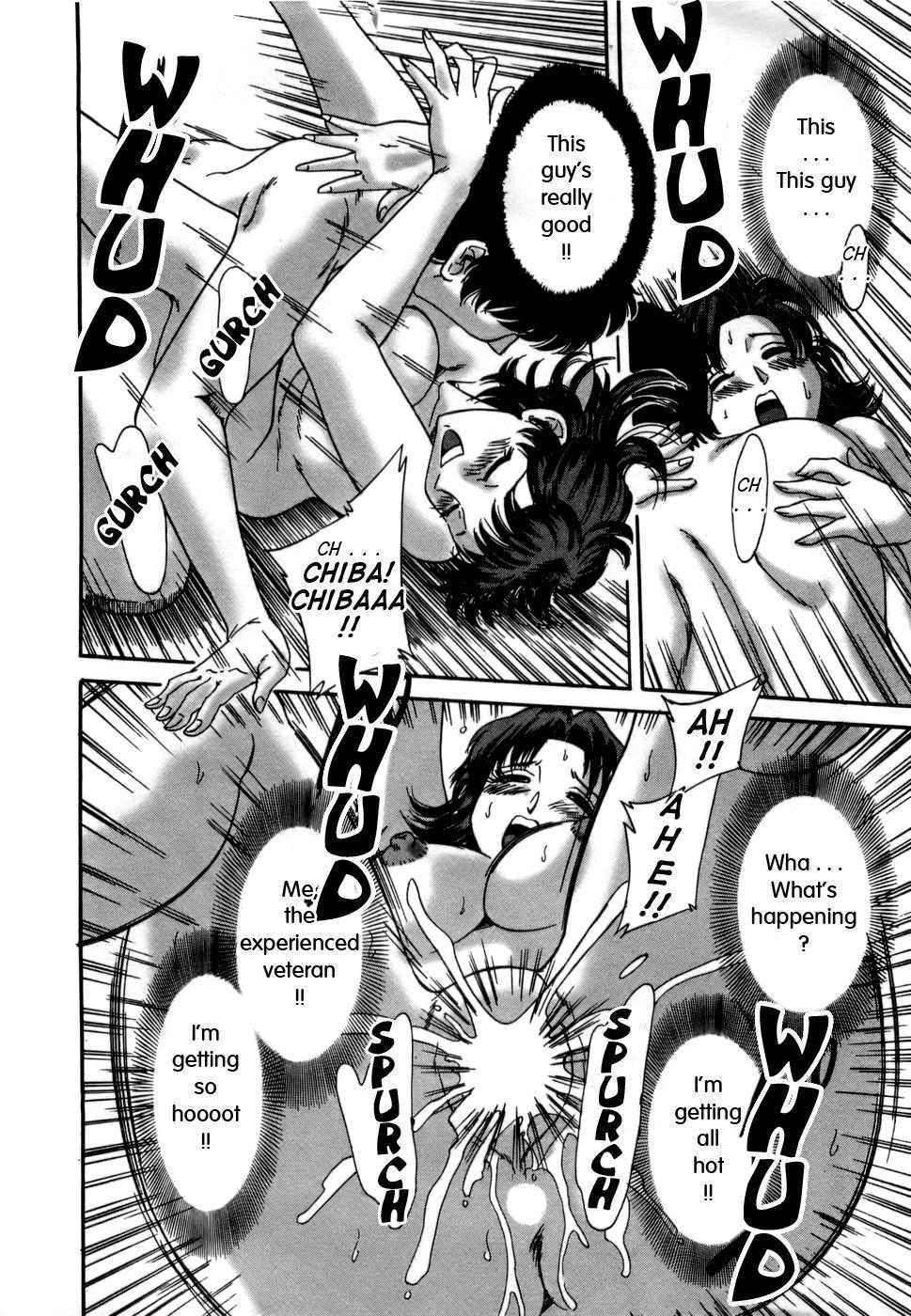 Haha wa Sexy Idol | My Mom, The Sexy Idol 204