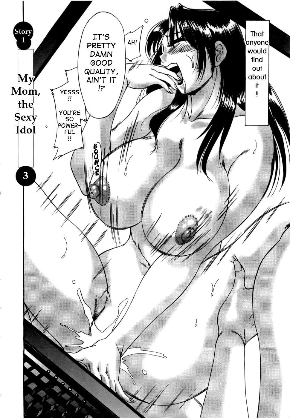 Haha wa Sexy Idol | My Mom, The Sexy Idol 42