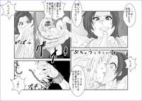 洗脳→悪堕ち~KOF編~ 3