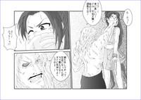洗脳→悪堕ち~KOF編~ 4