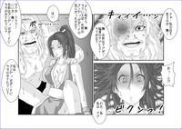 洗脳→悪堕ち~KOF編~ 6