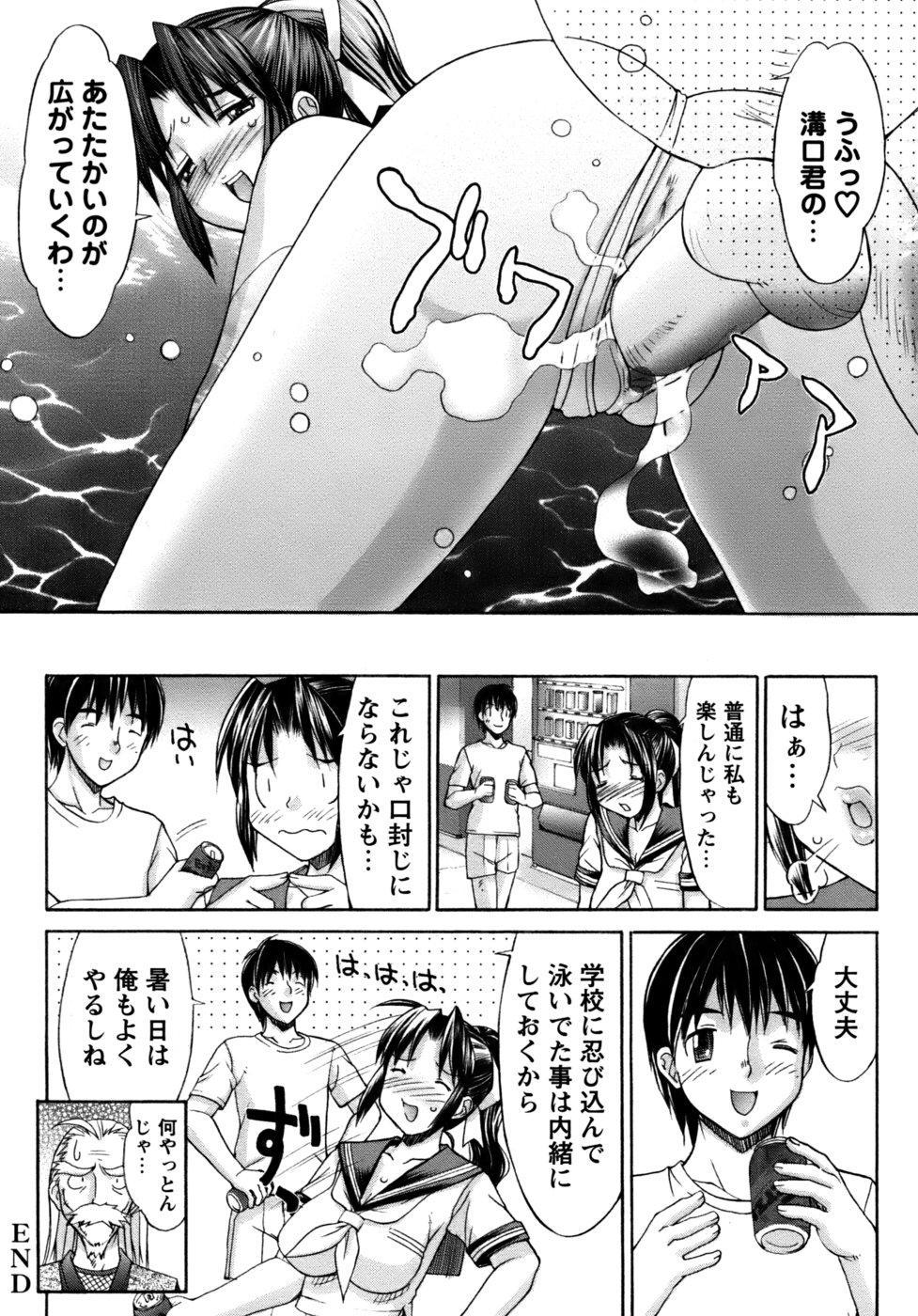 Kunoichi Tsubaki Chinpuchou 35