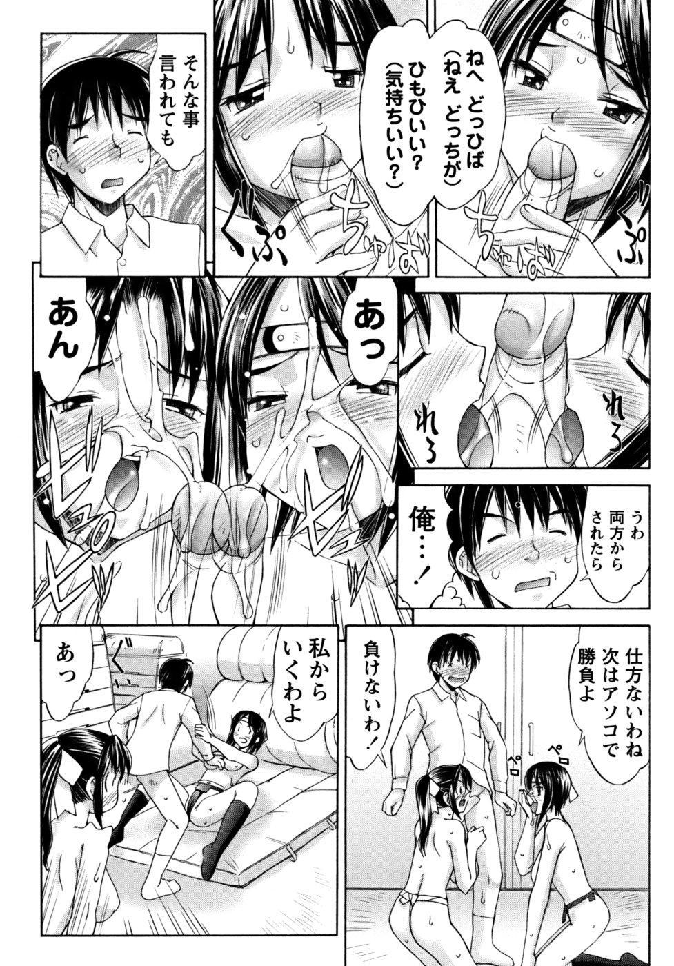 Kunoichi Tsubaki Chinpuchou 49