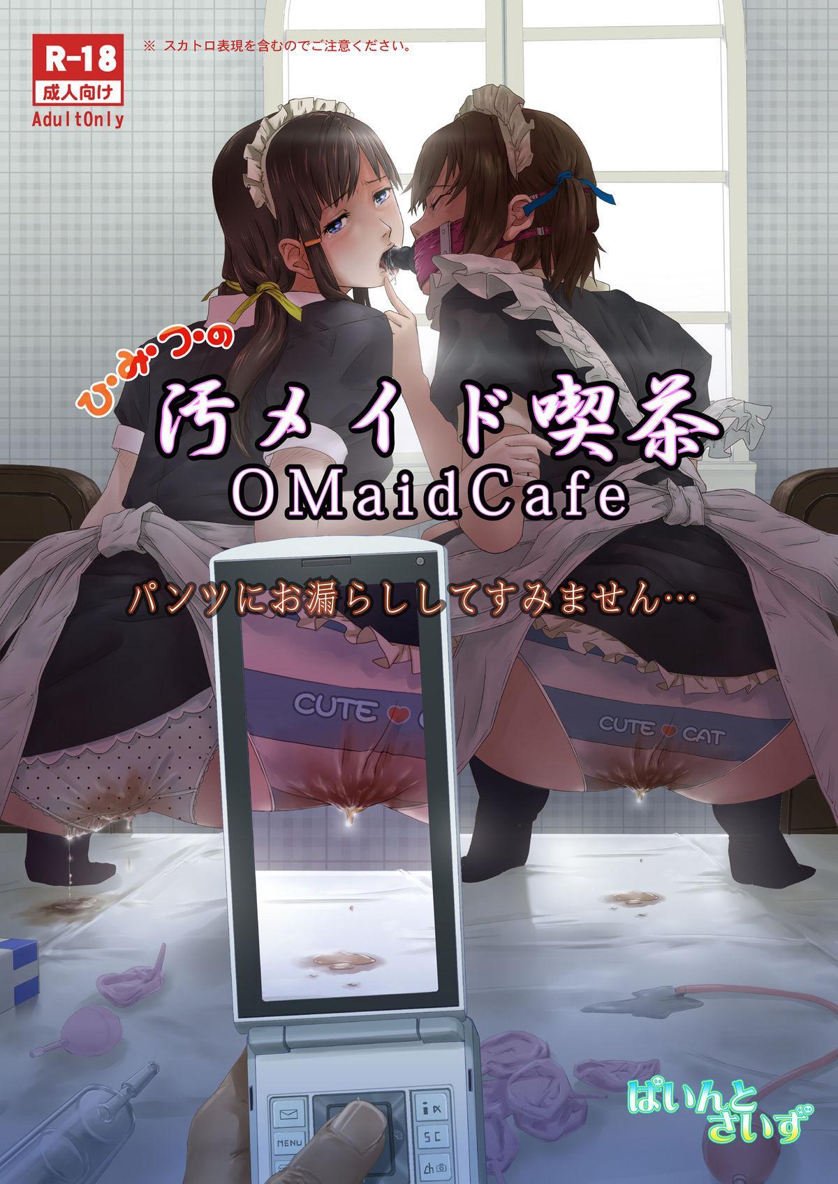 Himitsu no OMaid Cafe - Pantsu ni Omorashi Shite Sumimasen... 0