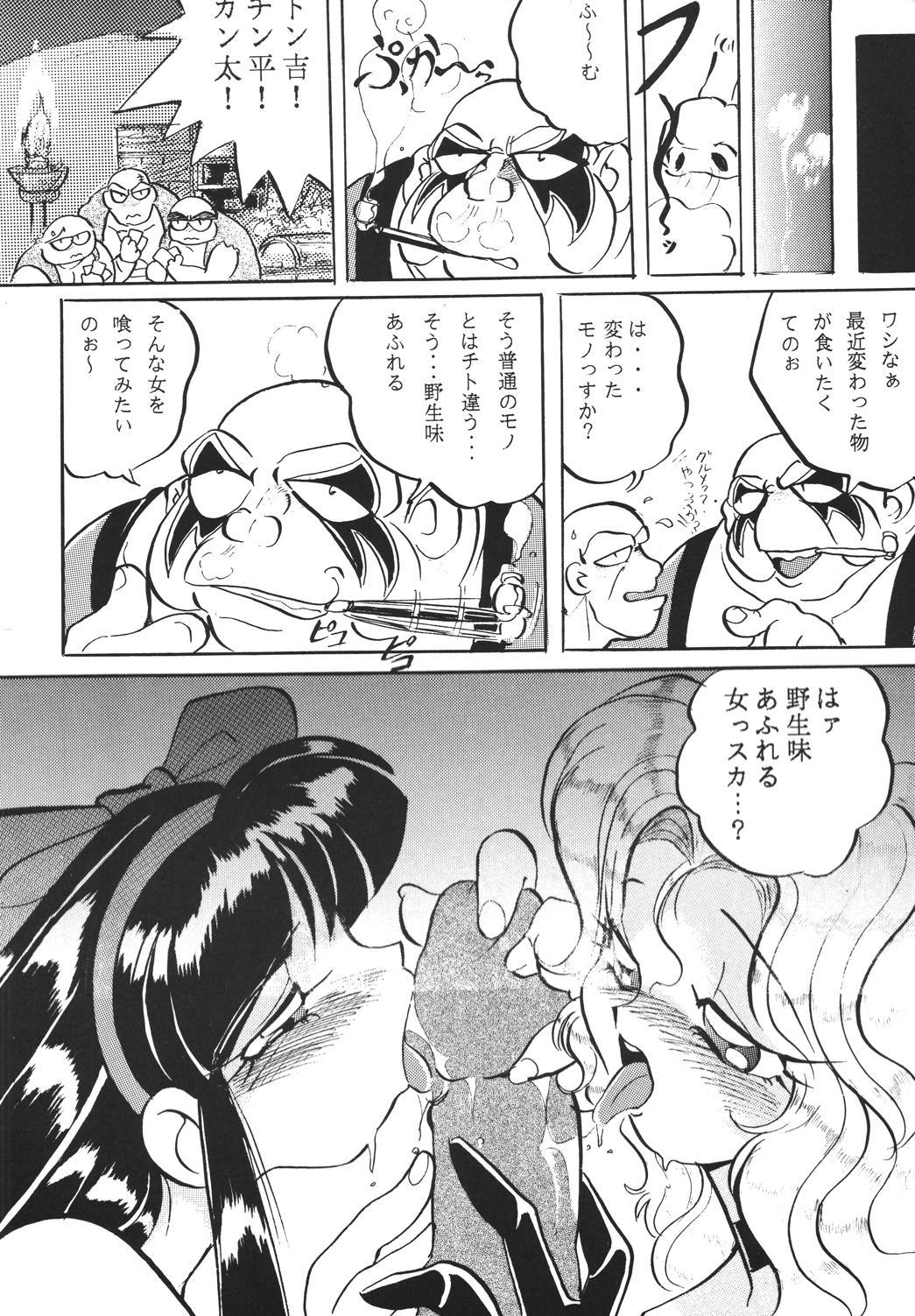 Shinkon 34