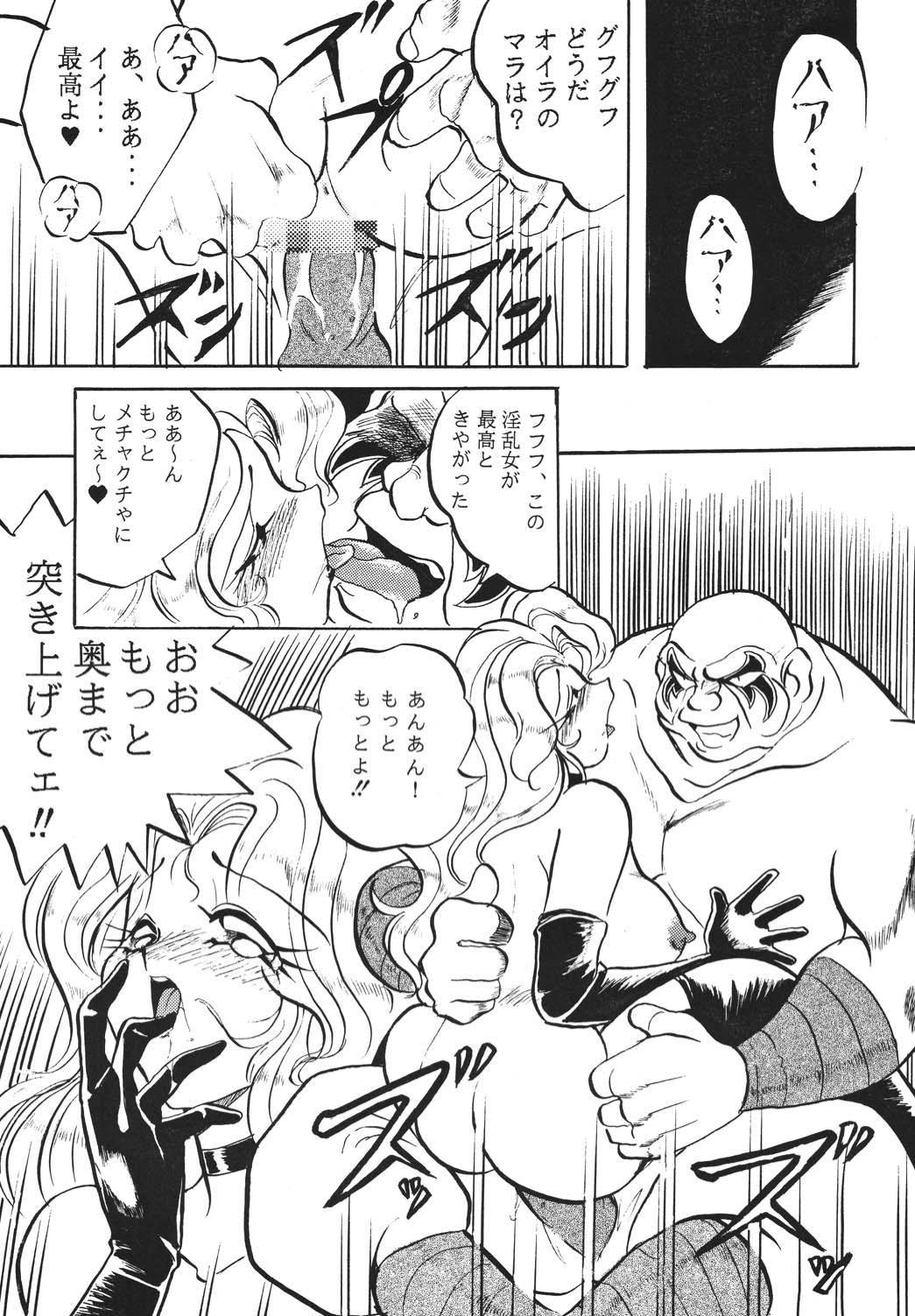 Shinkon 5