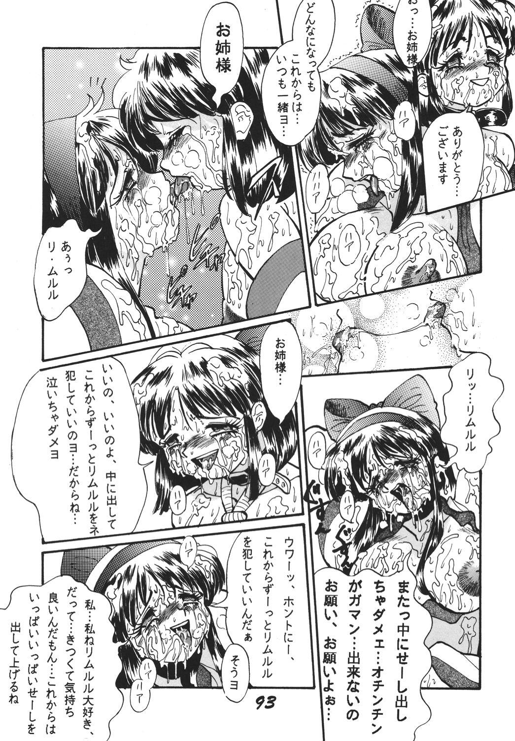 Shinkon 91