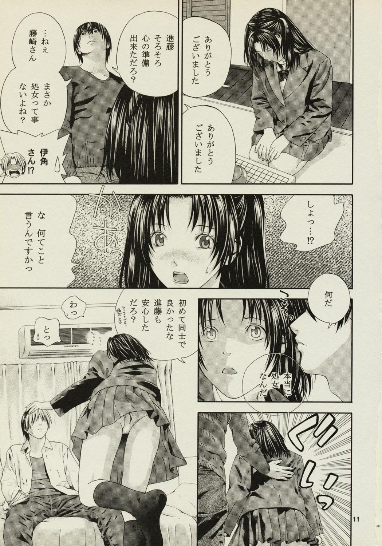Akari no Shidou Nochi 9