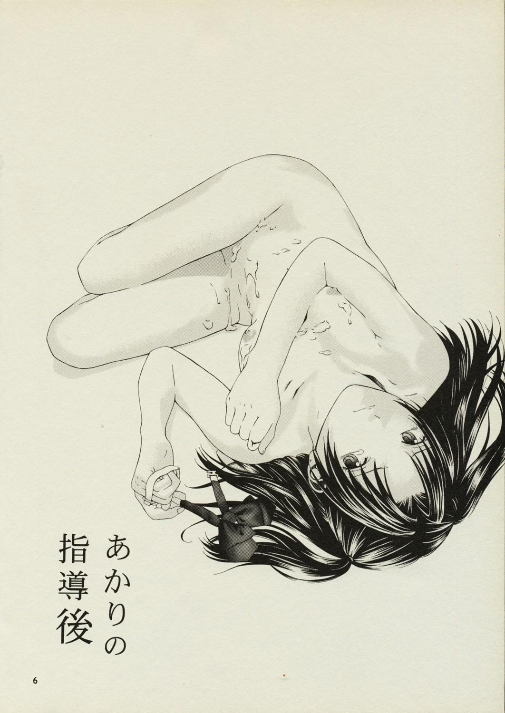 Akari no Shidou Nochi 4