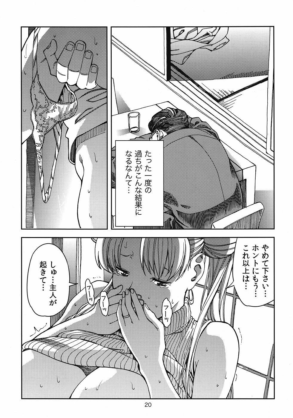 Tsukino Usagi 18