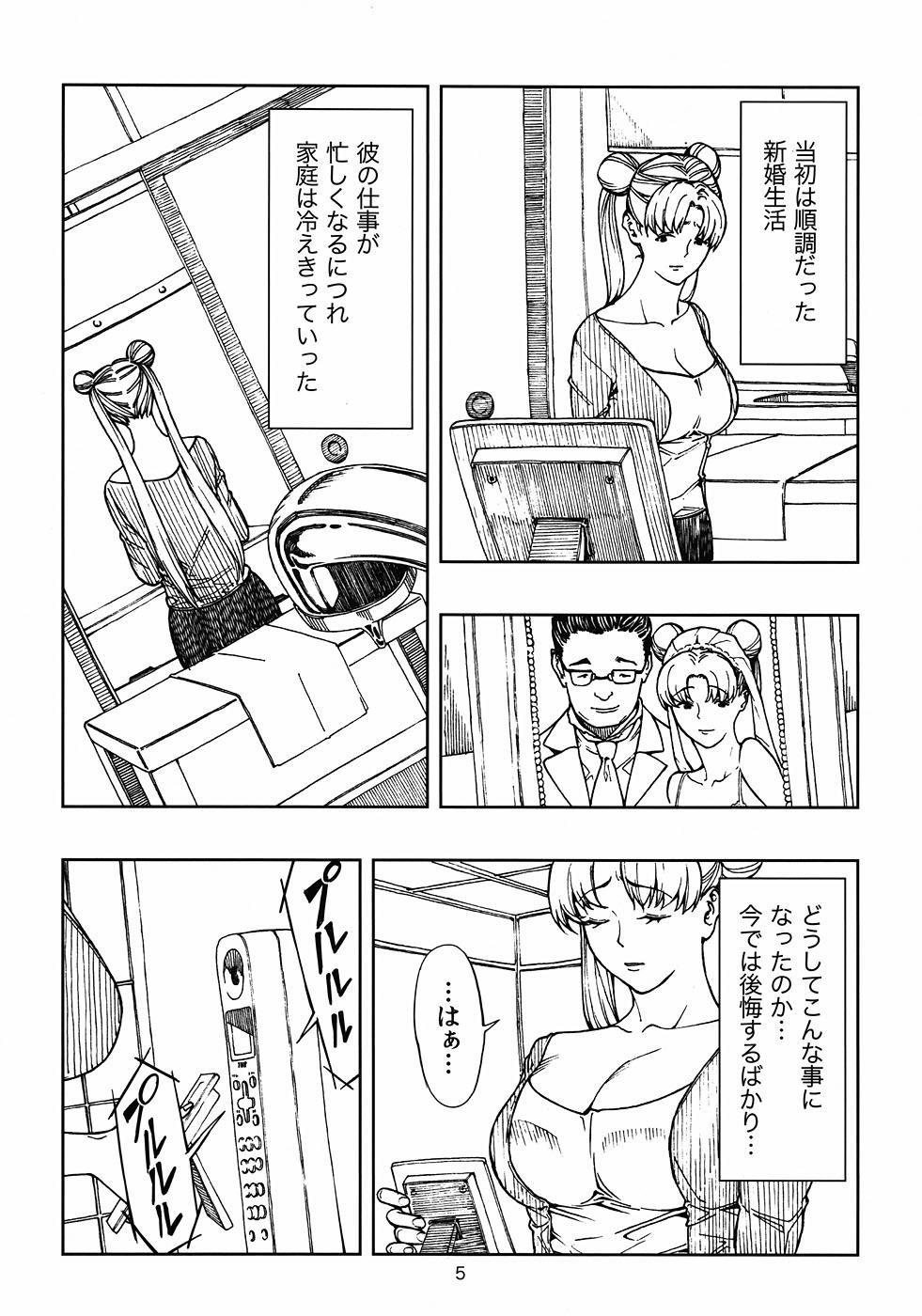 Tsukino Usagi 3