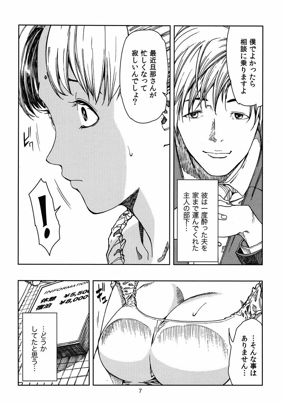 Tsukino Usagi 5