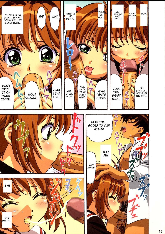 Sakura-chan, kocchi kocchi 13
