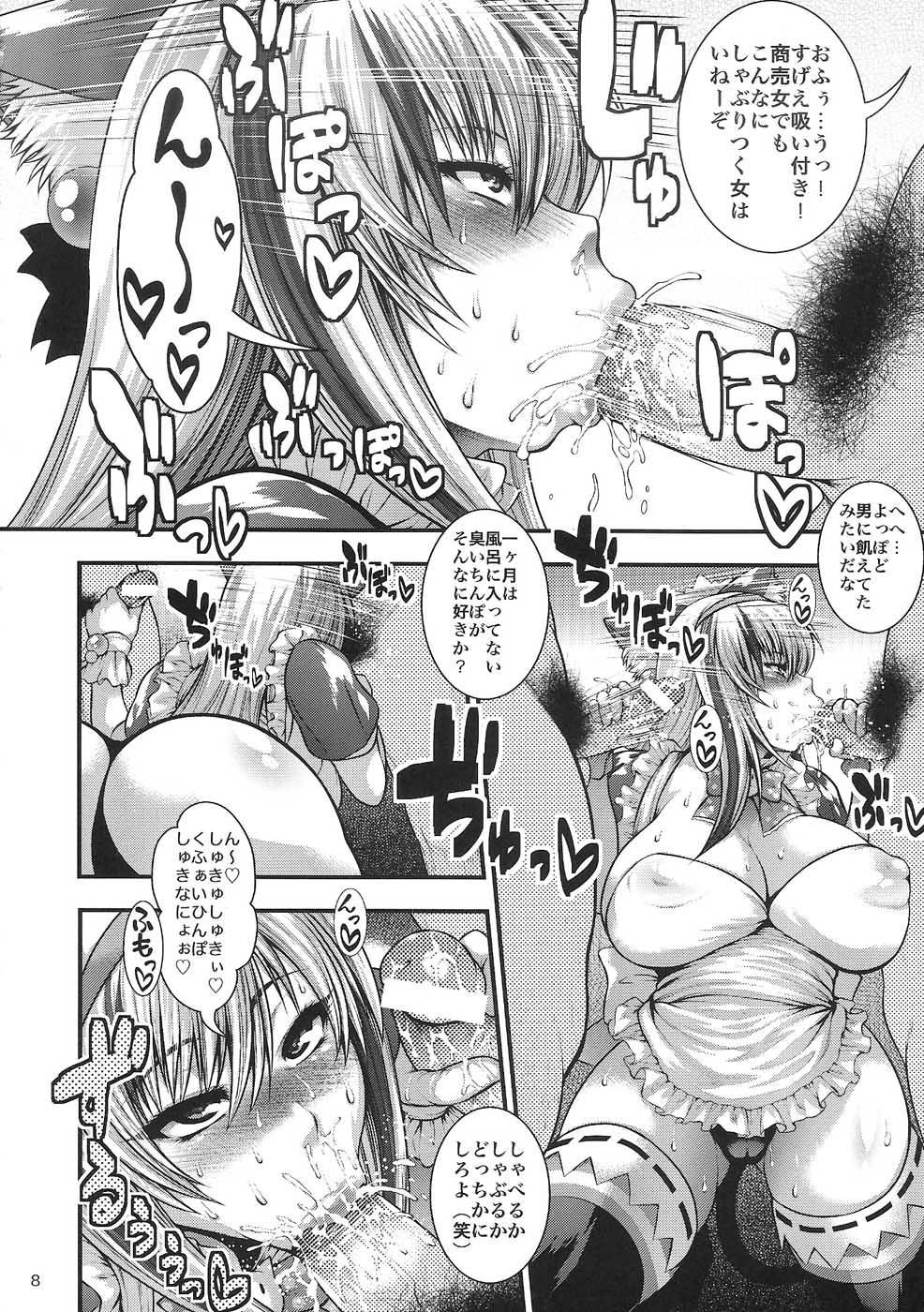 Chinpo ni Totsugeki! Denpa Hime! 6