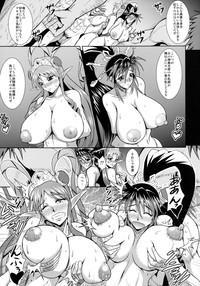 Mugen naru Himegimi tachi no Kyouen 5