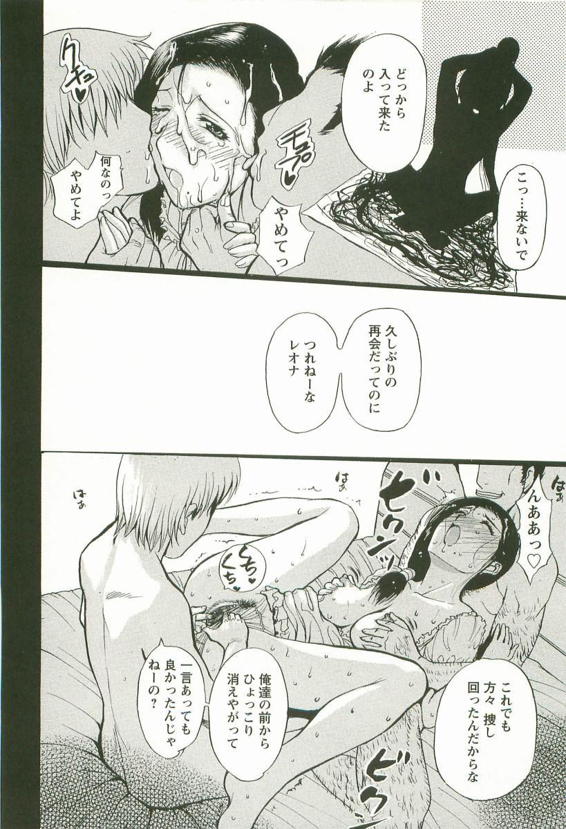 Yoru no Zangeshitsu 117