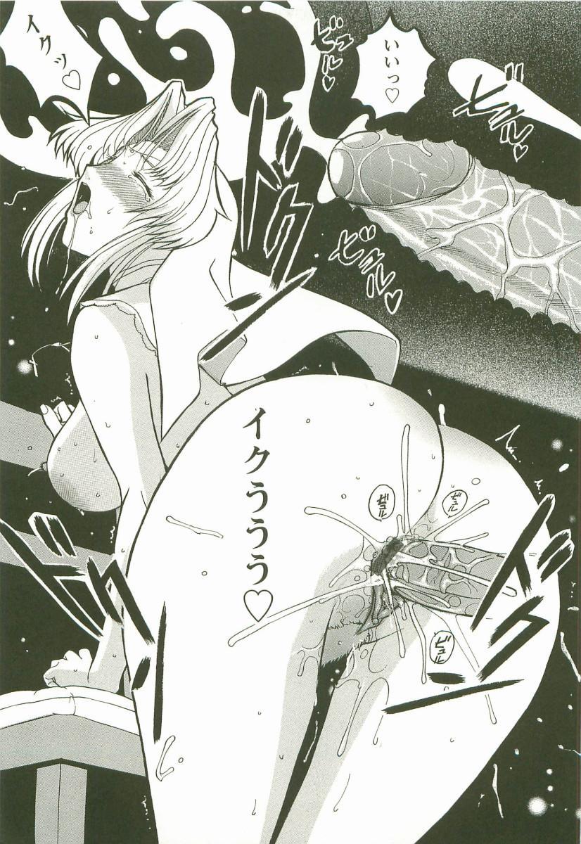 Yoru no Zangeshitsu 24