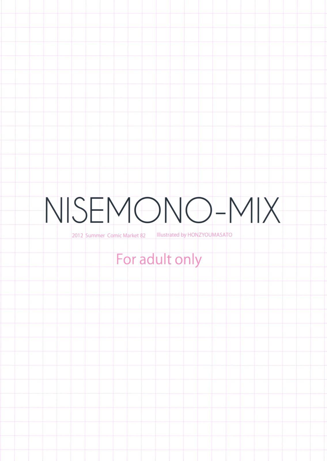 NISEMONO-MIX 21