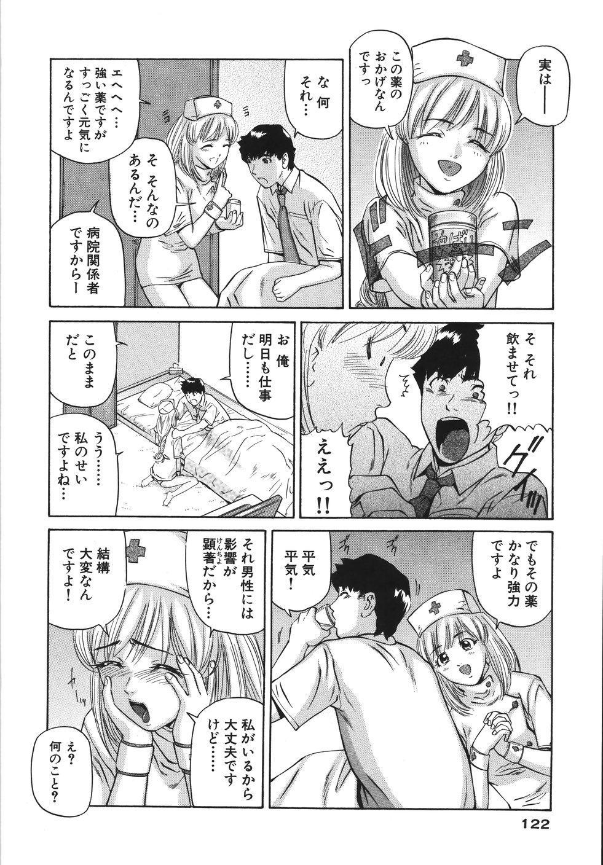 Yokujou Shichau - Sexual Desire 125