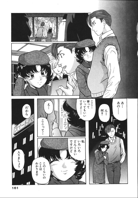 Yokujou Shichau - Sexual Desire 164