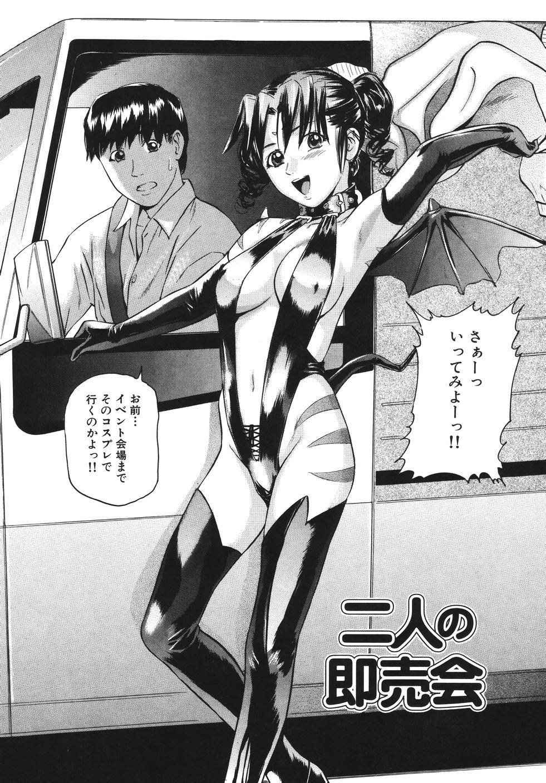 Yokujou Shichau - Sexual Desire 65
