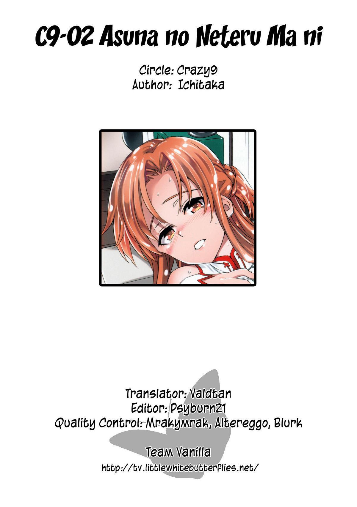 C9-02 Asuna no Neteru Ma ni 29