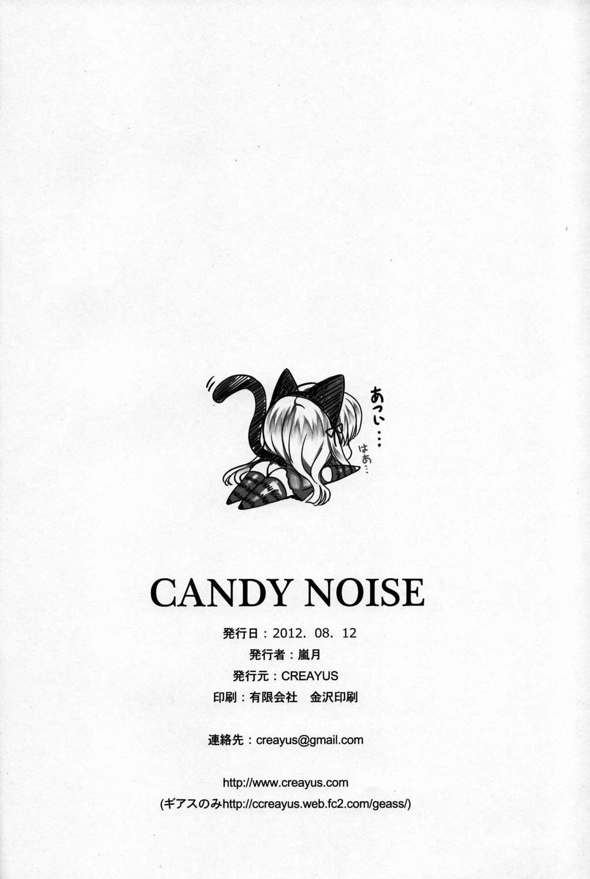 CANDY NOISE 27