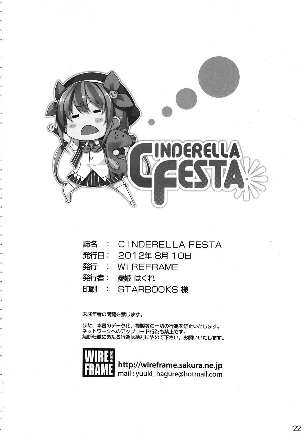 CINDERELLA FESTA 20